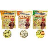 ◆MIX米克斯◆日本DoggyMan.寡糖添加蔬菜消臭餅乾450克/580克 .有厚乳/起司/野菜 多種口味可選