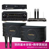 金嗓 黃金娛樂卡拉OK超值組 CPX-900S2