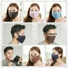 預購雨晴牌-奈米抗菌活性碳布口罩(含 防飛沫布口罩*1個 + 99% 抗菌活性碳濾片*1片) 可批發/出口