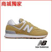 【New Balance】 574復古鞋 WL574EST-B 女 黃