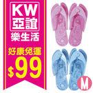 【COCORO樂品】人字拖按摩鞋(M)|家居拖鞋 軟底按摩拖 攜帶組合型拖鞋