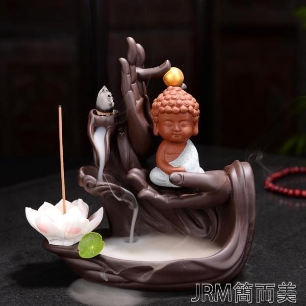 佛手倒流香爐 創意擺件紫砂蓮花觀音禪意熏香爐 簡而美