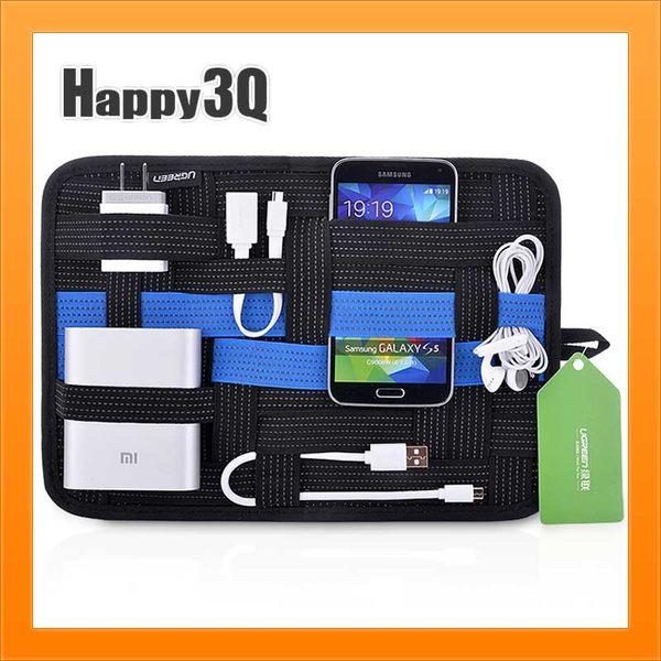 收納板包中包數位產品3C收納彈性帶鬆緊帶耳機充電線收納包-30*21CM【AAA2486】預購