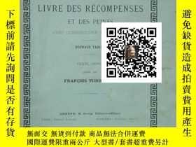 二手書博民逛書店1889年版罕見 Le livre des recompense