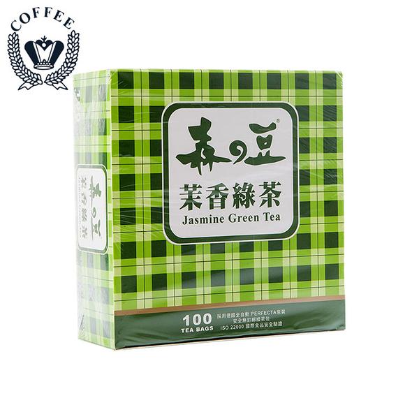 茉香綠茶 家用系列 100入