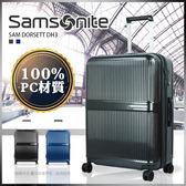 【AT後背包送給你】《熊熊先生》新秀麗新款7折 行李箱24吋旅行箱雙排輪TSA鎖可加大DH3