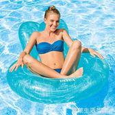 intex成人坐圈座圈浮排躺椅水上充氣浮床救生圈游泳裝備·夏茉生活YTL