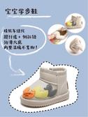 冬季加絨雪地靴子1-3歲學步鞋0一2男童嬰兒軟底棉鞋寶寶鞋子女童