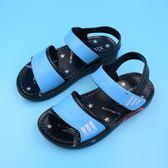 男童涼鞋夏季新款韓版潮塑料軟底兒童沙灘鞋中大童小男孩涼鞋【全館滿一元八五折】