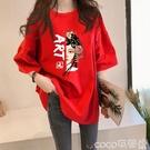 大碼上衣大碼女裝2020夏季韓版中長款夏上衣慵懶風中袖寬鬆短袖T恤女 coco