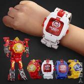 兒童手錶變形金剛機器人男童卡通個性電子錶男孩益智玩具3-6周歲7 igo街頭潮人