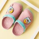 全館83折兒童拖鞋夏季防滑室內女童洞洞鞋...