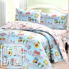 【鴻宇HONGYEW】美國棉/防蹣抗菌寢具/台灣製/單人床包組-177801