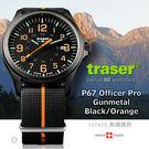 瑞士Traser Officer Pro GunMetal手錶 黑橘錶款 (公司貨) #107425