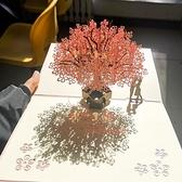 3d立體生日賀卡折疊明信片情侶禮物卡片【倪醬小鋪】