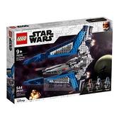 75316【LEGO 樂高積木】Star Wars 星際大戰系列 - 曼達洛人星際戰機