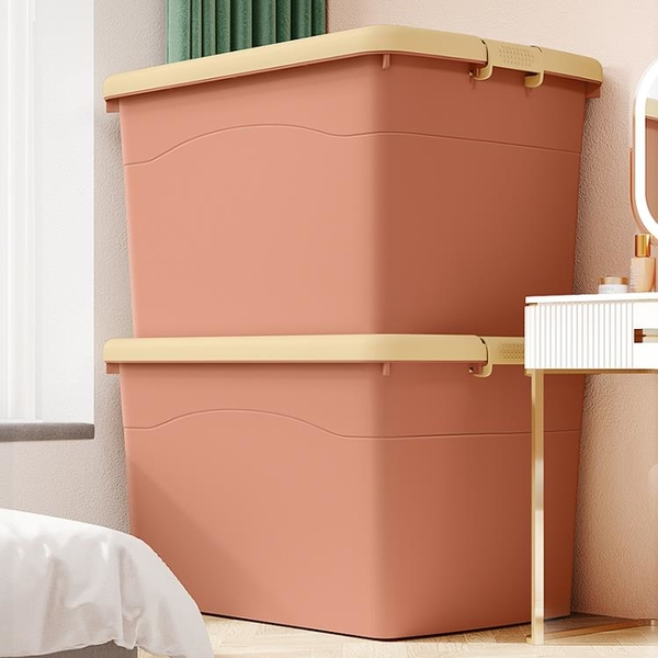 佳幫手整理加厚北歐特大號塑料收納箱盒家用衣服箱子搬家儲物神器 「顯示免運」