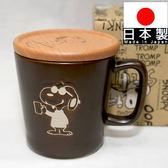 SNOOPY 史努比 含木杯蓋杯墊 陶瓷馬克杯 正版 日本製