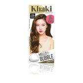 HELLO BUBBLE泡沫染髮劑 灰卡其棕-7K 【康是美】