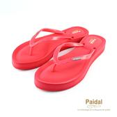 Paidal 簡約楔形膨膨氣墊美型厚底夾腳拖鞋涼鞋-桃紅