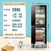 好太太消毒櫃家用立式小型商用飯店廚房高溫大容量餐具消毒碗櫃【名購新品】