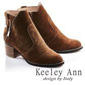 ★22碼 / 23碼-零碼出清★Keeley Ann 麂皮拉鍊飾釦真皮粗跟短靴(棕色)-Ann系列