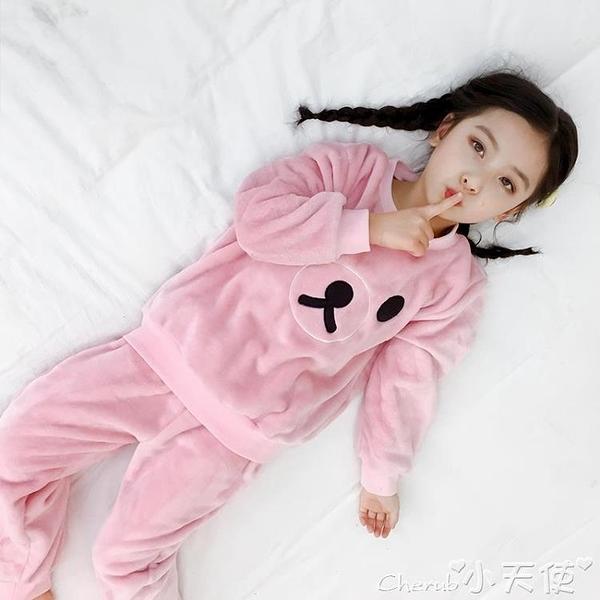 兒童睡衣 兒童法蘭絨睡衣秋冬裝女童家居服小女孩加厚款珊瑚絨套裝寶寶公主 小天使