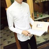 長袖襯衫-青年襯衫男長袖修身韓版潮流帥氣百搭白襯衣學生個性打底寸衫內搭 現貨快出