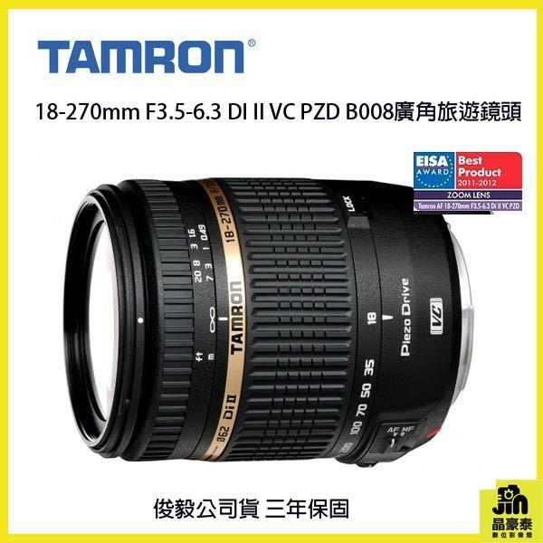 台南 寰奇 24期0利率 免運 B008 TAMRON 18-270mm F3.5-6.3 Di II VC PZD 公司貨 旅遊鏡頭 三年保固