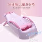 兒童浴盆 抖音同款兒童洗頭躺椅可摺疊加大加厚洗頭神器女童洗頭床浴盆 NMS