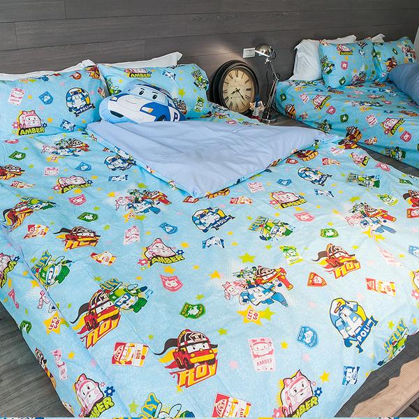 床包 / 雙人【波力救援小英雄-藍】含兩枕套,韓國可愛卡通,磨毛工法,戀家小舖台灣製