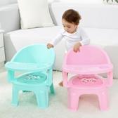 兒童餐椅叫叫椅帶餐盤寶寶吃飯桌 cf 全館免運