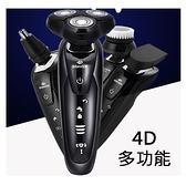 USB充電 4D 浮動 三刀頭電動刮鬍刀-全配款