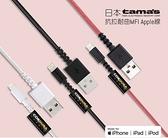 【tama】日本原裝 Apple充電認證傳輸線 MFi認證 1.2M 黑/白 Lightning蘋果 iphone