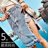 克妹Ke-Mei【AT52370】原單!appare品牌捲邊撕破不規則牛仔裙