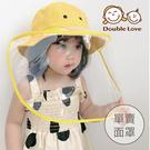 母嬰同室 TPU防疫帽防風沙透明罩 可拆防霧 寶寶 成人防護面罩 童帽 寶寶帽【JD0082】