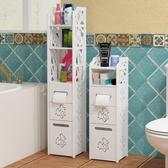 浴室置物架 馬桶置物架落地衛生間儲物架廁所馬桶邊櫃收納架防水 莎拉嘿幼