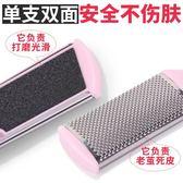 日本Fasola磨腳石去死皮老繭神器搓腳板刮腳部腳後跟洗腳板修腳器
