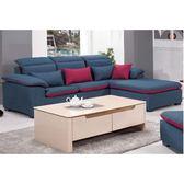 沙發 L型沙發 MK-696-2 凱爾L型沙發組(反向)(可拆洗)(不含茶几.附抱枕3大2小)【大眾家居舘】