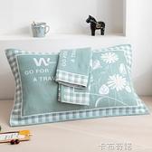 單人紗布枕巾純棉一對裝全棉蓋巾高檔簡約北歐式枕頭巾大人整巾
