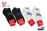 PUMA NOS 跳豹腳踝襪 運動襪 台灣製 襪子 一雙入 SX357 #黑綠#黑藍◆OSOME奧森童鞋
