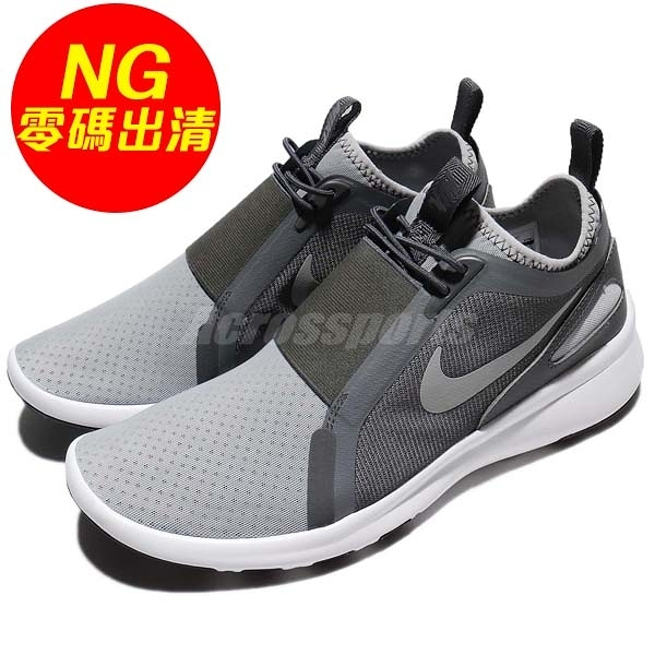 【US8-NG出清】Nike 休閒鞋 Current Slip On 全新無原盒 灰 銀 襪套式 運動鞋 男鞋【PUMP306】