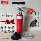 一炮通管道疏通器高壓廚房家用通下水道堵塞工具廁所馬桶疏通神器 NMS全館免運