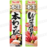 日本SB本生山葵醬