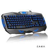 臺式電腦有線發光游戲鍵盤