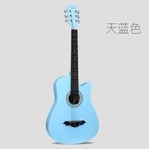 38寸吉它 初學者入門級練習吉它 學生男女弦樂器 zh4517【原創風館】