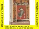 全新書博民逛書店藝術哲學:《傅雷家書》推薦的傳世經典Y239050 (法)丹納