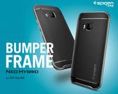 【贈9H玻璃保貼】Spigen 韓國  SGP HTC ONE M9 Neo Hybrid 雙件式邊框保護殼 手機殼 保護套 保護殼