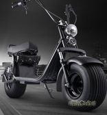 哈雷思博銳電瓶車成人電動車大寬胎滑板車踏板車電動摩托車可拆卸igo「時尚彩虹屋」