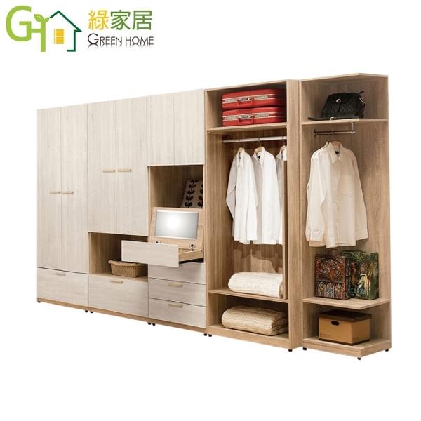 【綠家居】莎吉亞 現代11尺六門鏡面五抽衣櫃/收納櫃組合(吊衣桿+五抽屜+鏡面抽屜+開放層格)